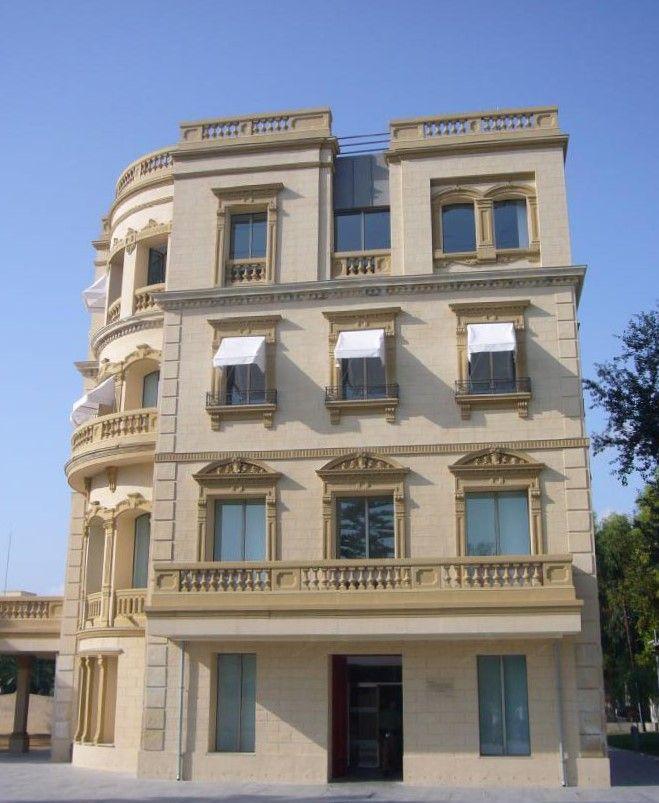 Rehabilitación Casa Pritz (San Juan)
